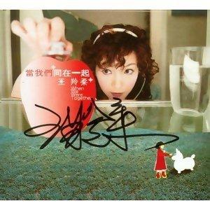 王羚柔 Artist photo