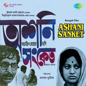 Satyajit Ray 歌手頭像