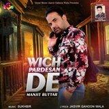 Manjit Buttar
