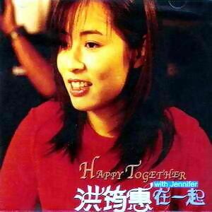 洪筠惠 歌手頭像