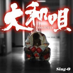Sing-O 歌手頭像