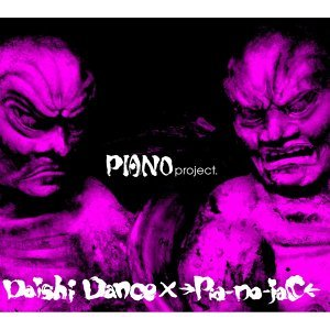 DAISHI DANCE×→Pia-no-jaC←