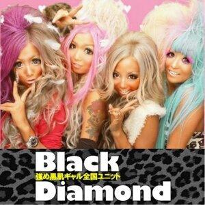 Black Diamond 歌手頭像