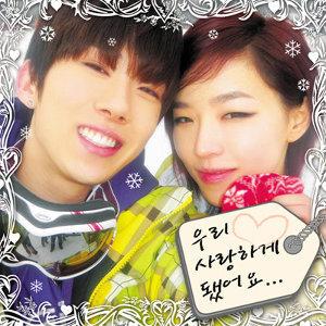 Gain, Jo Gwon (가인,조권) 歌手頭像