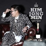 Kim Jong Min (김종민)