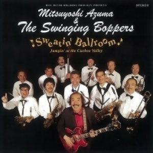 吾妻光良 & The Swinging Boppers