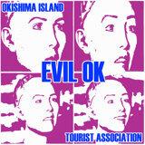 Okishima Island Tourist Association