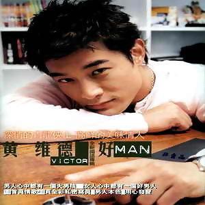 黃維德 (Victor Huang) 歌手頭像