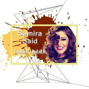 Samira Said 歌手頭像
