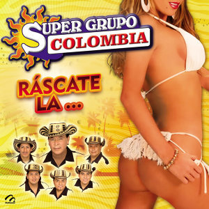 Super Grupo Colombia 歌手頭像
