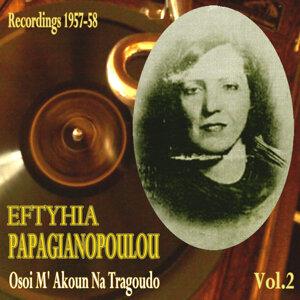 Eftyhia Papagiannopoulou 歌手頭像