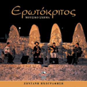 Harilaos Papadakis 歌手頭像