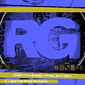 RG feat. Andreas Konstantinidis & Paidiki Horodia Loutrakiou 歌手頭像