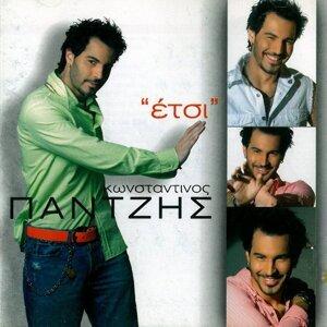 Konstantinos Pantzis 歌手頭像