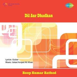 Roop Kumar Rathod 歌手頭像