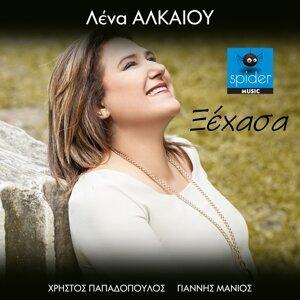 Lena Alkaiou 歌手頭像