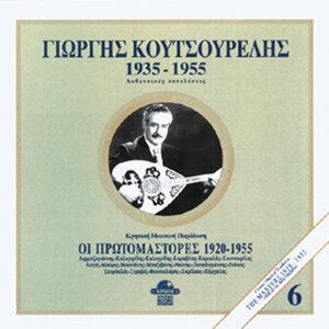 Giorgos Koutsourelis 歌手頭像