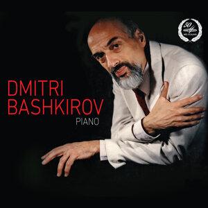 Dmitri Bashkirov 歌手頭像