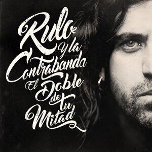 Rulo y la contrabanda 歌手頭像