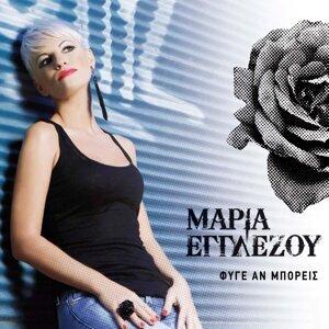 Maria Egglezou 歌手頭像
