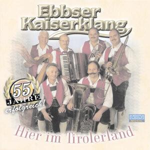 Ebbser Kaiserklang 歌手頭像