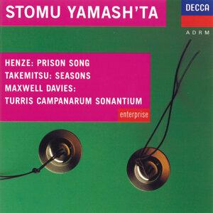 Stomu Yamash'ta 歌手頭像