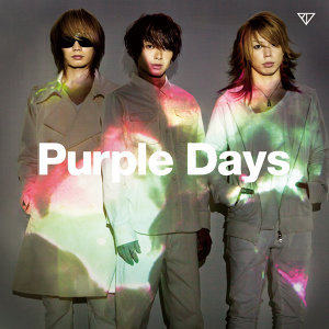 Purple Days アーティスト写真