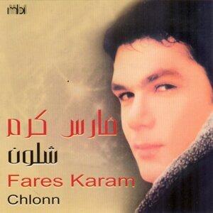 Fares Karam 歌手頭像