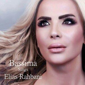 Bassima 歌手頭像