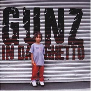 Gunz In Da Ghetto 歌手頭像