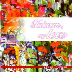 Taiwan my Love 歌手頭像