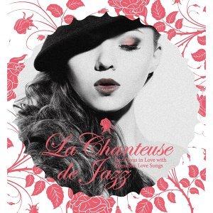 La Chanteuse de Jazz (左岸女伶) 歌手頭像