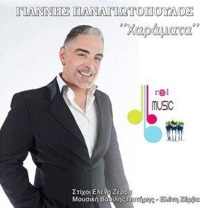 Giannis Panagiotopoulos 歌手頭像