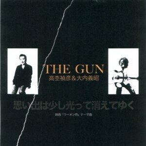 The Gun (高杢禎彦 大内義昭)