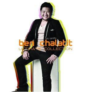 เบน ชลาทิศ 歌手頭像