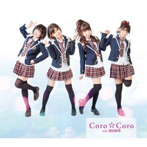 Coro☆Coro with 深沢紗希