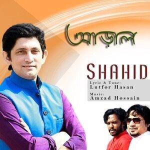 Shahid 歌手頭像
