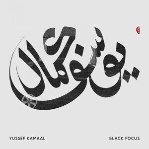 Yussef Kamaal 歌手頭像