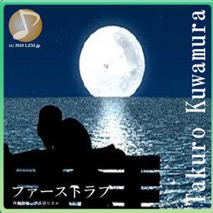 Takuro Kuwamura 歌手頭像