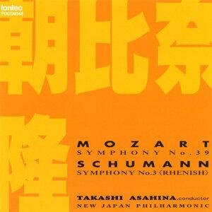 朝比奈 隆 & 新日本フィルハーモニー交響楽団