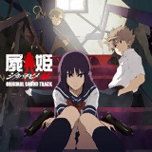 オリジナル・サウンドトラック 屍姫 赫(住友紀人)