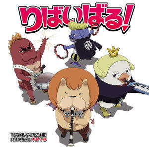 Team.ねこかん[猫]featuring.米倉千尋