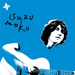 suzumoku 歌手頭像