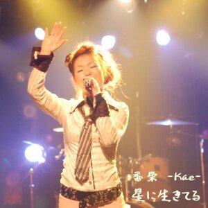 香栄 歌手頭像