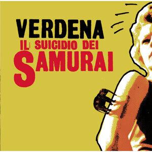 Verdena 歌手頭像