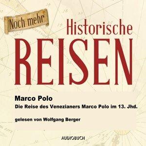 Marco Polo 歌手頭像
