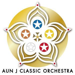 AUN J-CLASSIC ORCHESTRA (和韻樂坊)