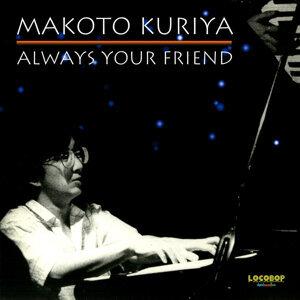 Makoto Kuriya 歌手頭像