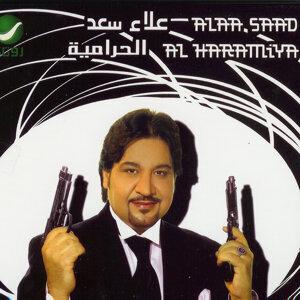 Alaa Saad 歌手頭像
