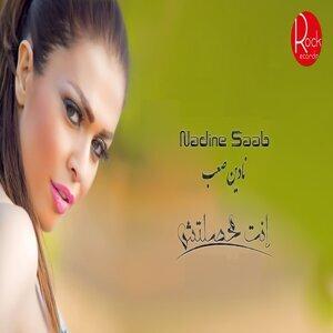Nadine Saab